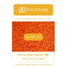 Masoor Daal Wash (Split Red Lentil)