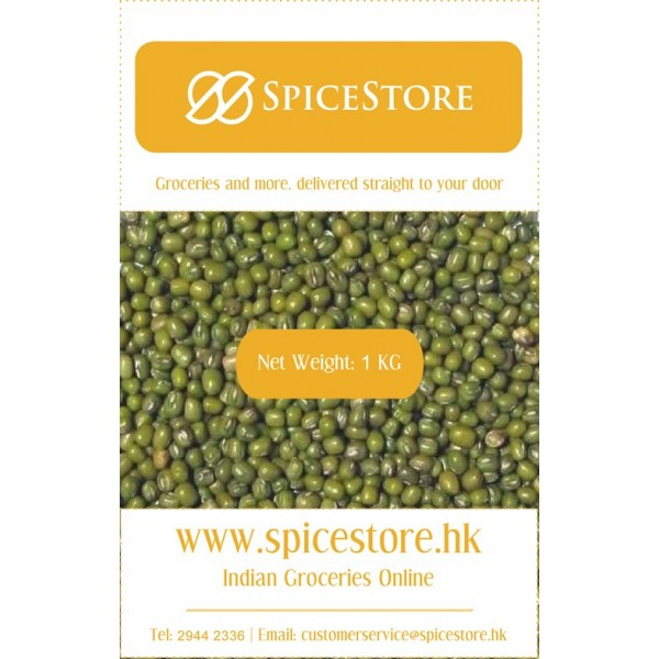 Moong Dal Whole (Mung Bean)