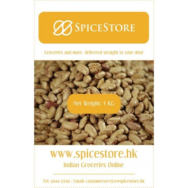 Rajma Chitra (Pinto Beans)