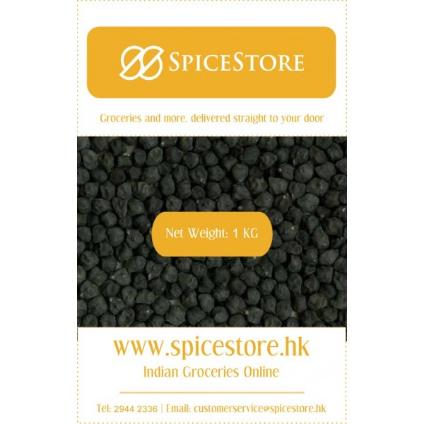 Black Chana (Brown Chickpea)