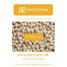 White Chana (Chickpeas)