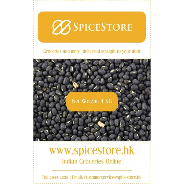 Urad Whole (Black Gram)