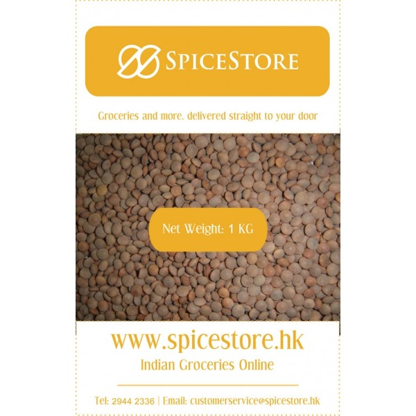 Masoor Whole (Egyptian Lentil)