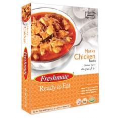 Freshmate Matka Chicken