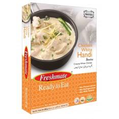 Freshmate Chicken White Handi