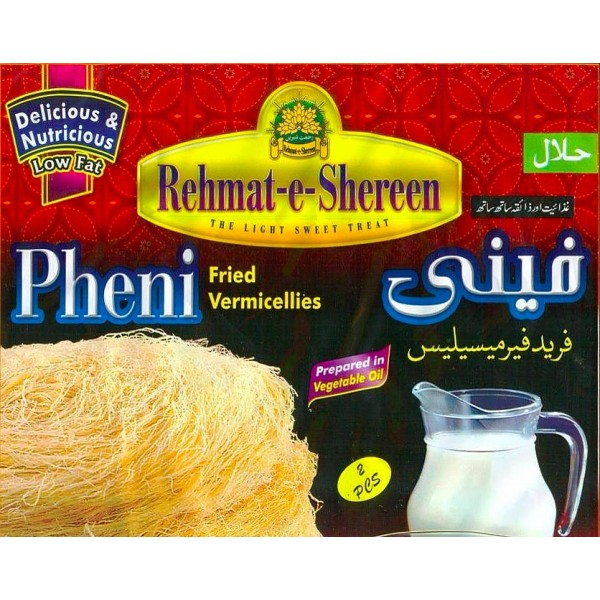 Rehmat e Sheeren Pheni