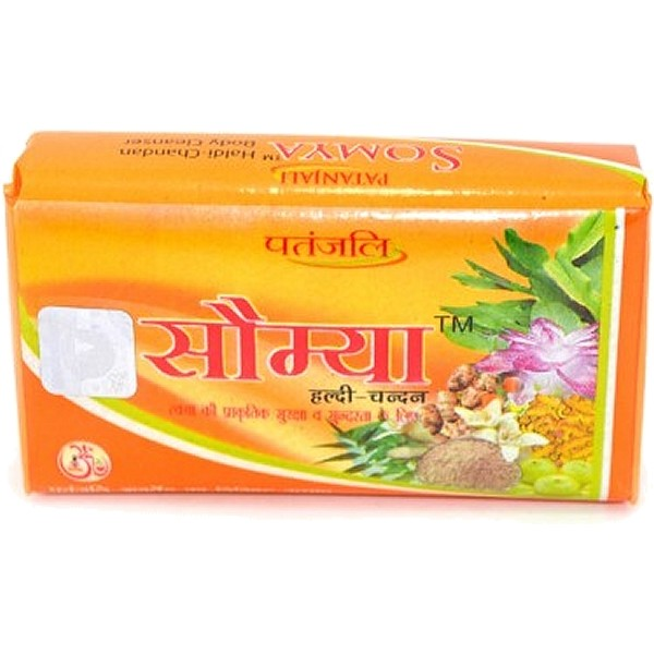 Patanjali Haldi Chandan Body Cleanser Soap