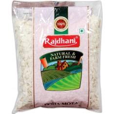 Rajdhani Poha Mota - 500g