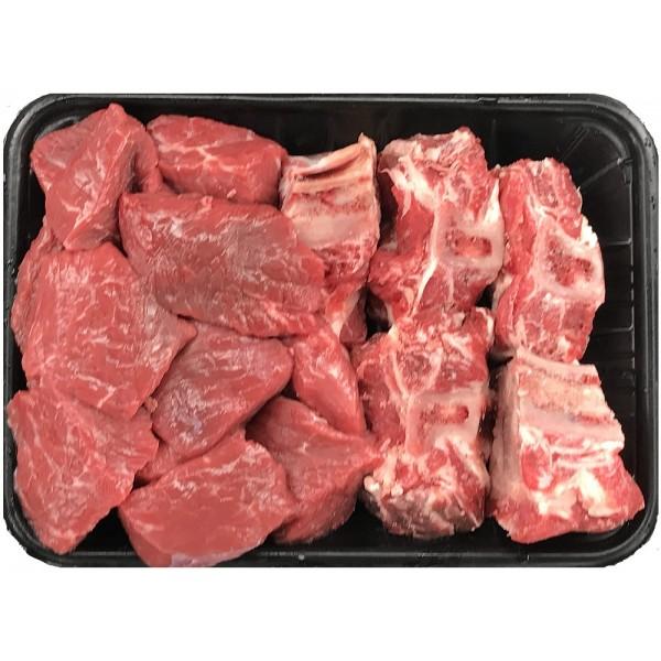 Fresh Beef (Assorted Cuts) 1lb