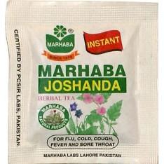 Marhaba Johar Joshanda - 2 Sachets