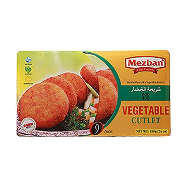 Mezban Vegetable Cutlet