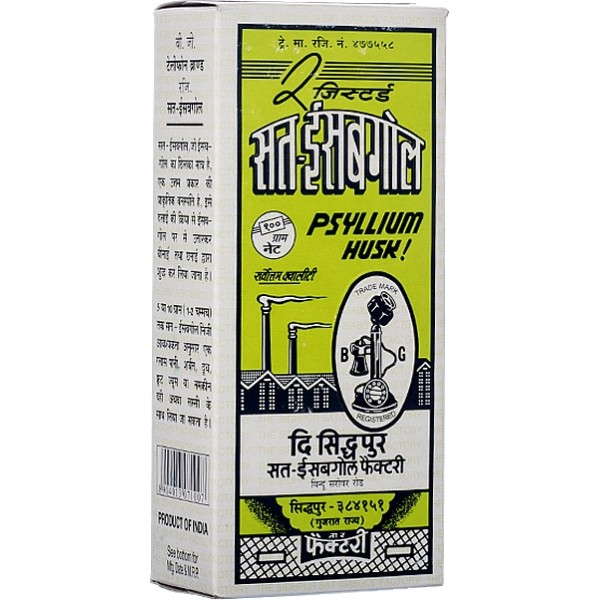Telephone Sat Isabgol Psyllium Husk 100g Spice Store