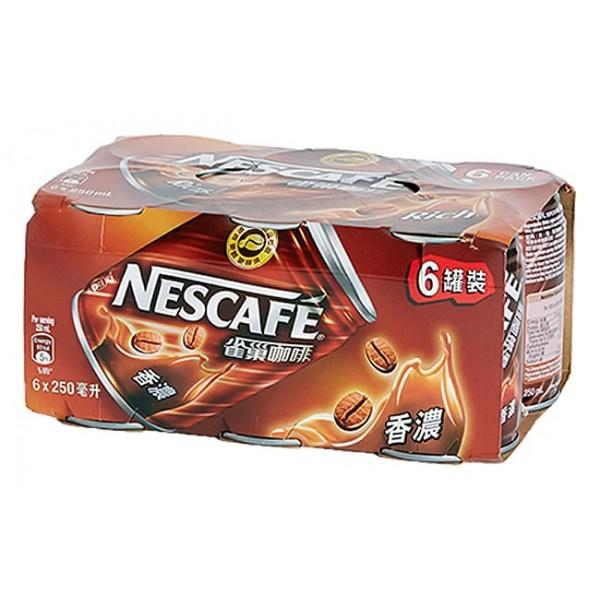 雀巢 香濃咖啡250毫升6罐裝 250MLx6