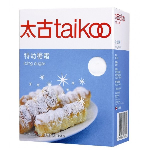 Taikoo Icing Sugar, 1lb