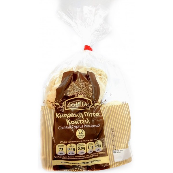 Zorbas Cyprus Pocket Pita Bread