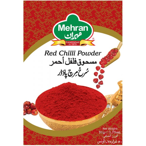 Mehran Red Chilli Powder, 100 Grams
