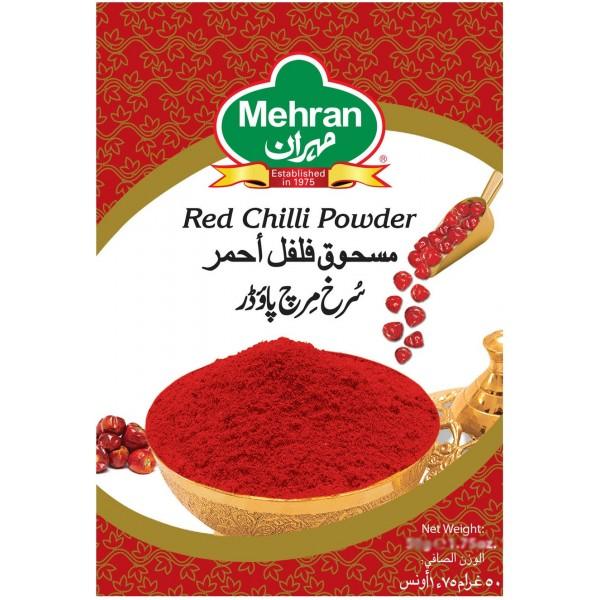 Mehran Red Chilli Powder, 200 Grams