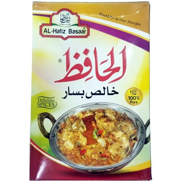 Al-Hafiz Basaar (Kashmiri Spice Mix), 250g
