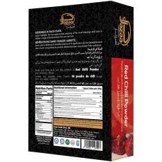Jazaa Red Chilli Powder
