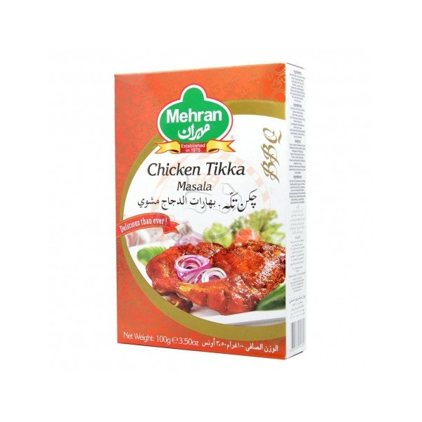 Mehran Chicken Tikka