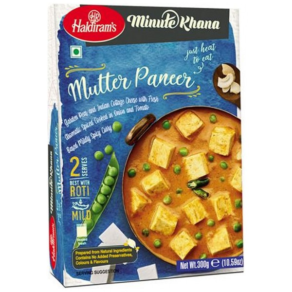 Haldiram Mutter Paneer